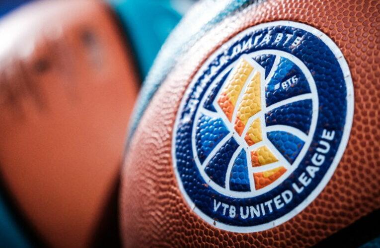 Баскетбол. Ставки на Единую лигу ВТБ 2021 – 2022 фавориты